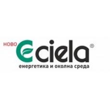 Сиела Енергетика и Околна среда. Net