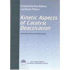 Kinetic Aspects of Catalyst Deactivation