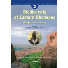Pensoft Series Faunistica # 41: Biodiversity of Eastern Rhodopes (Bulgaria and Greece), vol. 2, Biodiversity of Bulgaria